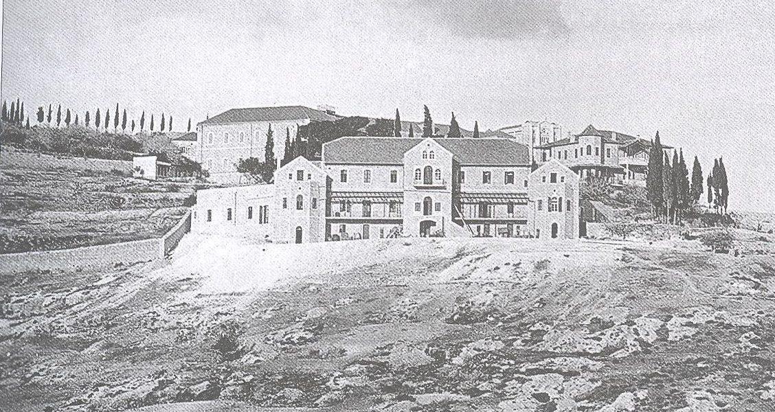 Celebrate Nazareth Hospital's 160th anniversary in 2021